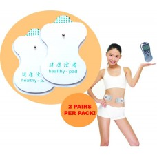 Gel Pads for Digital Therapy Machines - 2 Pieces (1 Pair)