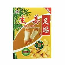 Ginger Foot Patch High Quality 100% natural Ingredient Detoxify Body Reduce Swelling Pain and Toxin
