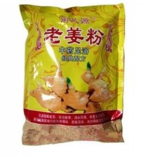 Ginger Powder for Foot Soak Bath Spa improves blood circulation relax and promote good sleep 100 Sachets