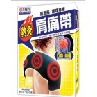 Heat Therapy Shoulder Belt (Unboxed)