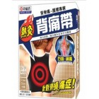 Heat Therapy Back Vest (Unboxed)
